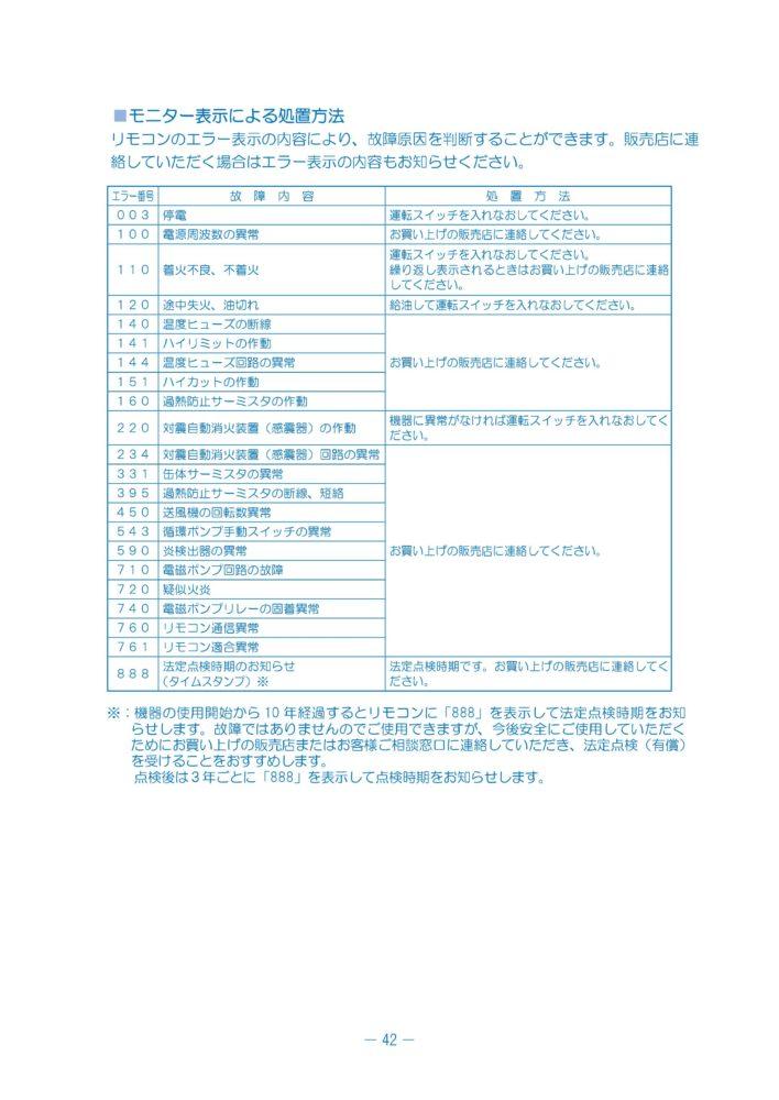 UHB-521XRP