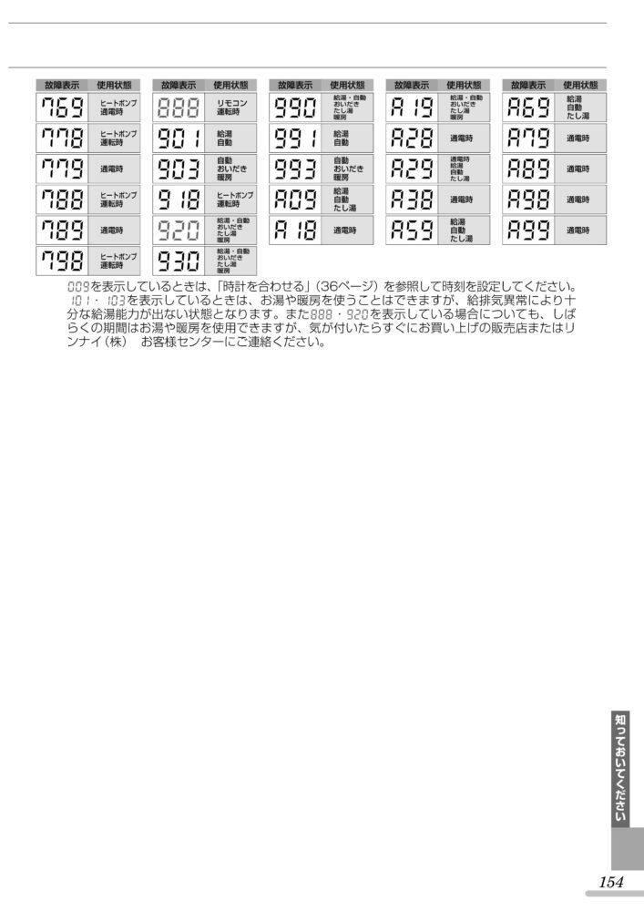RHBH-CM242AFF2-1