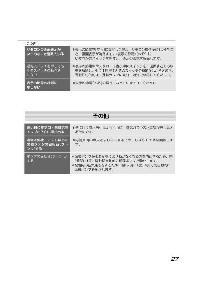OH-G1501YPDX