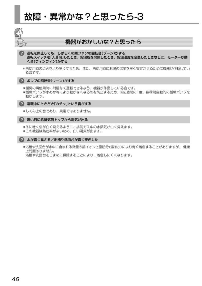 OHQ-4701FF-RCBL