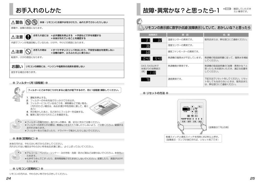 BDV-3303AUKNSC-BL