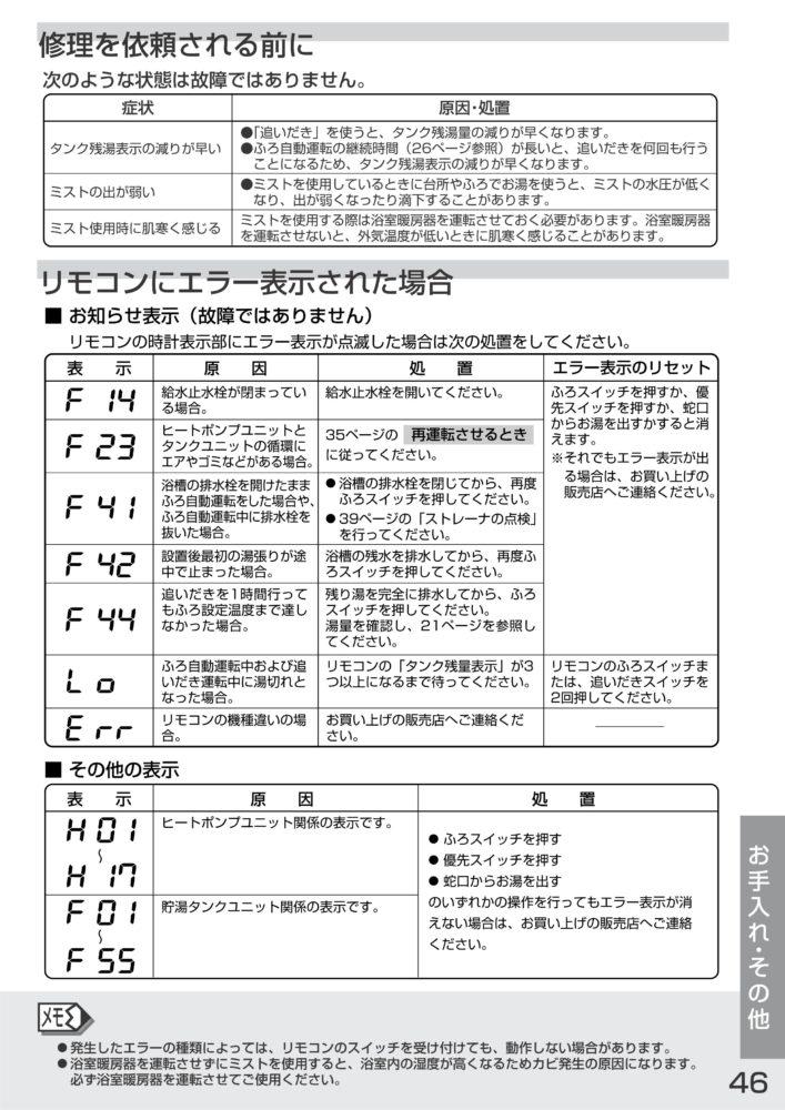 SHP-TC37F