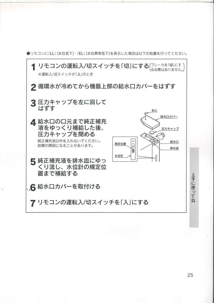 ASHP-1040X1E1