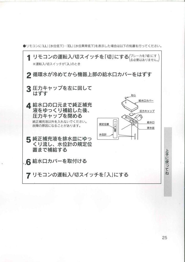 ASHP-1040XE1