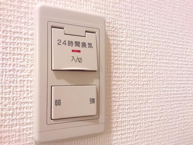 換気の電源スイッチ