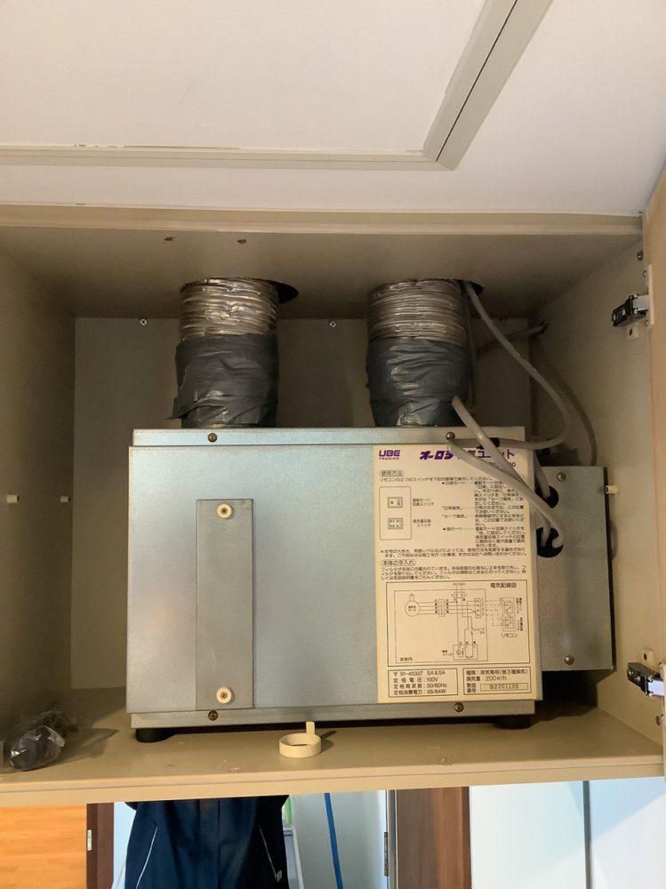 第三種オーロラ換気ユニットQCVS-200